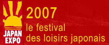 japanexpo2007